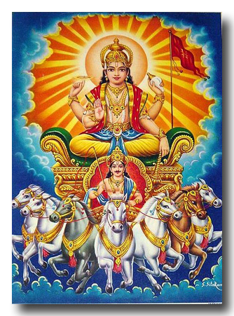 The Sun God Surya